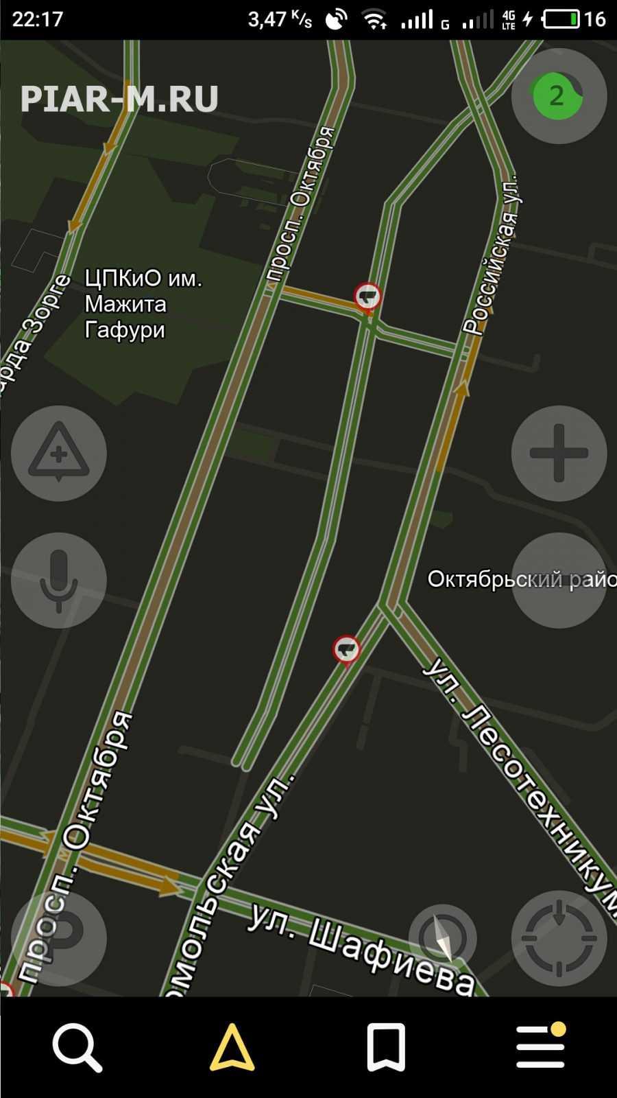 Какой навигатор лучше установить на андроид: яндекс навигатор