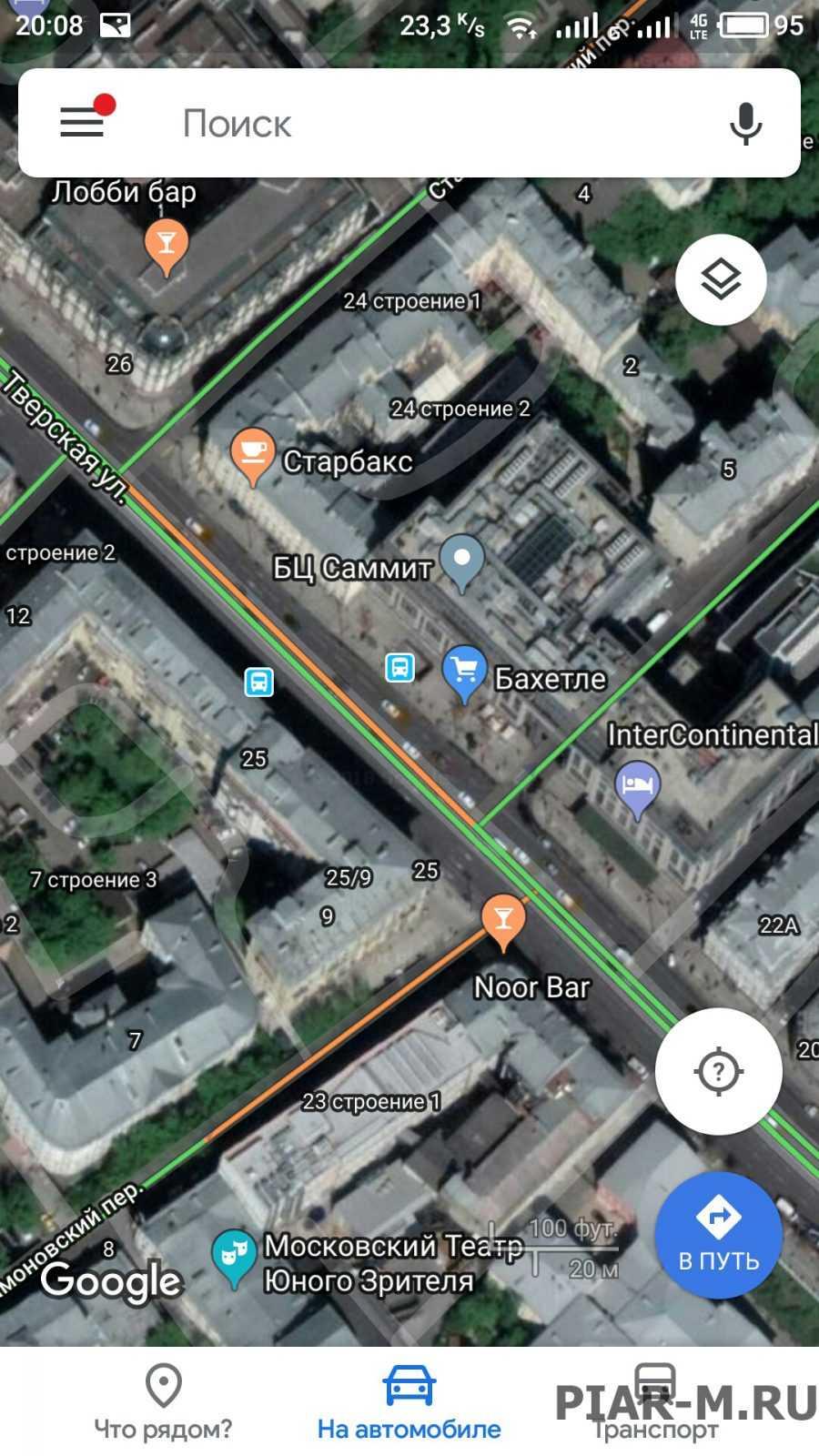 Какой навигатор лучше установить на андроид: гугл карты