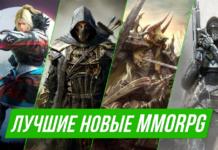 MMORPG 2018 новинки клиентские: бесплатные, обт, видео