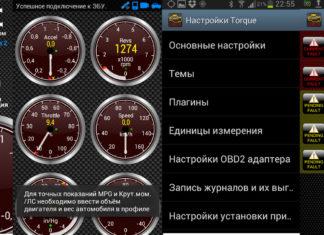 Obd2 ELM327 Bluetooth программа для диагностики на русском android