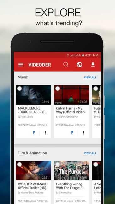 Как скачать видео с ютуба на телефон андроид бесплатно: без программ и смс