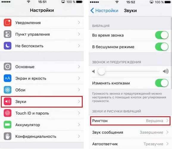 Как поменять вибрацию на iphone 6s: в настройках, не работает, настроить