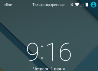 как снять пин код блокировки экрана на андроид