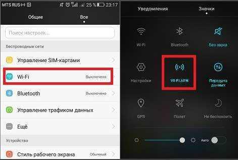 Как посмотреть пароль от WiFi на телефоне Android: без root прав, если забыл пароль