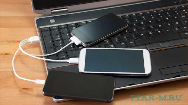 Почему телефон не подключается к компьютеру через usb а зарядка идет