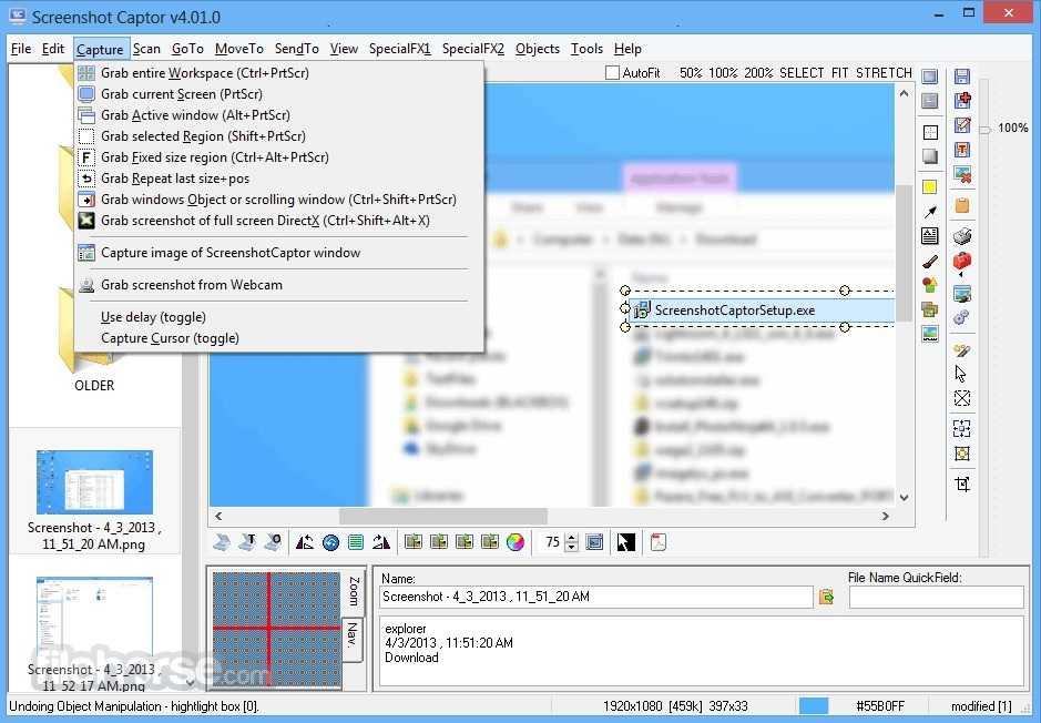 Расширенный функционал Screenshot Captor позволяет решать сложные задачи при захвате и обработке картинок