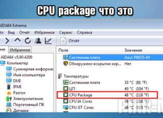 CPU package что это: какая температура должна быть