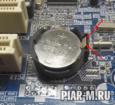 Как заменить батарейку на материнской плате компьютера