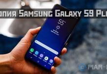 Копия Samsung Galaxy S9 Plus