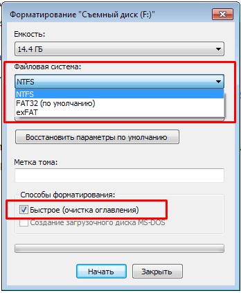 Указываем параметры форматирования