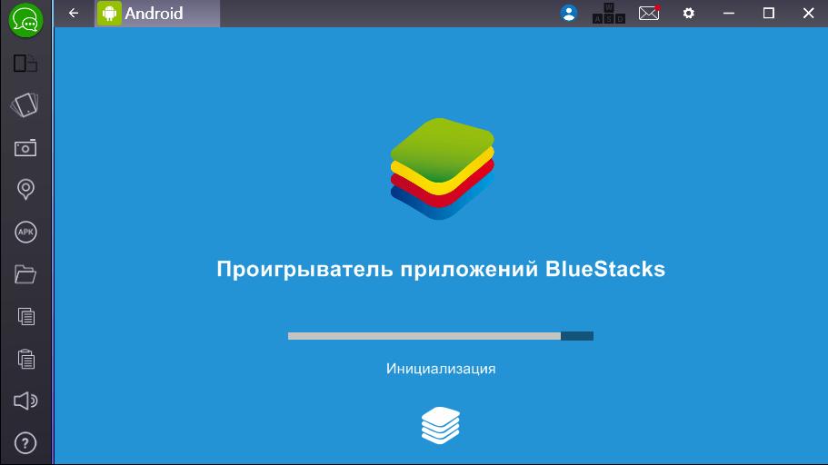 Требования системы для установки BlueStacks