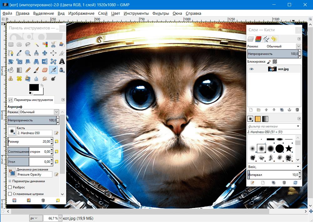 квадратами в ноутбуке какой программе редактор фоток уровни