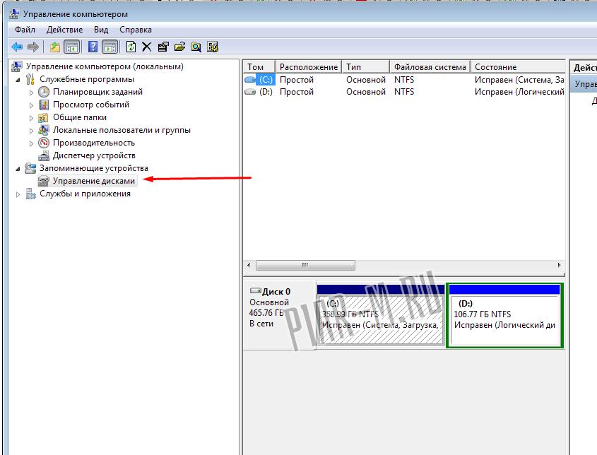 Как узнать какой жесткий диск стоит на компьютере